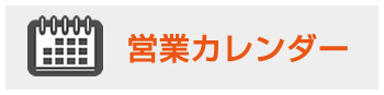 top_banner_calendar